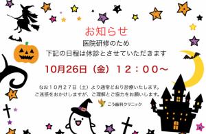 スクリーンショット 2018-10-26 8.43.02