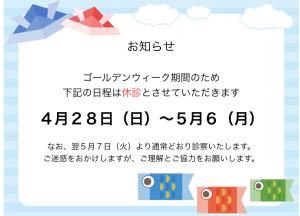 スクリーンショット 2019-04-25 17.46.58
