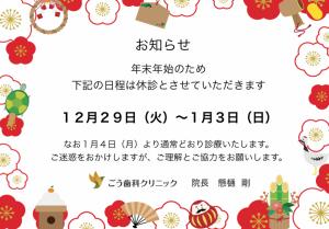 スクリーンショット 2020-12-18 17.29.39