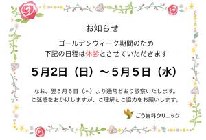 スクリーンショット 2021-04-19 9.30.45