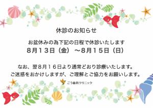 スクリーンショット 2021-07-17 14.00.41